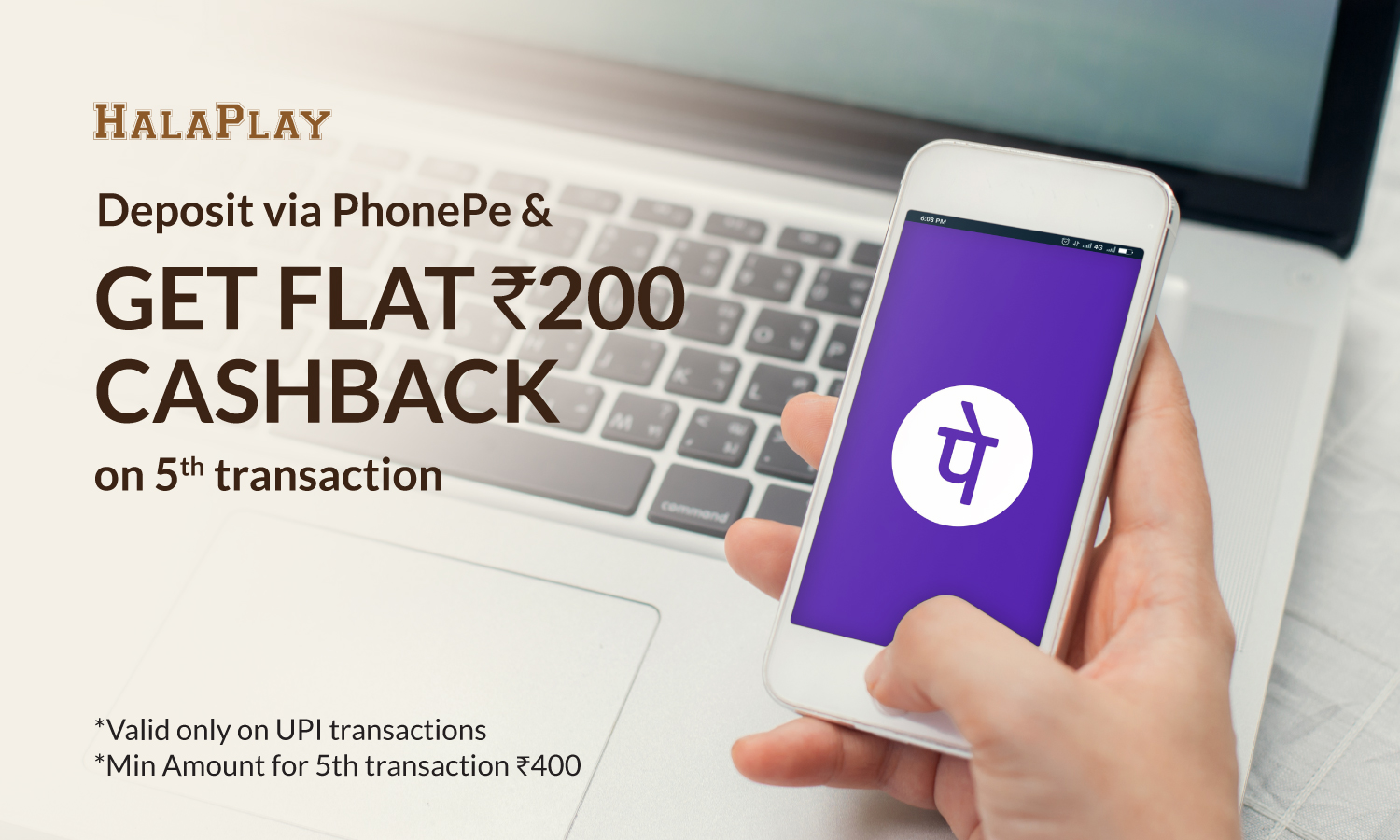 Deposit Money via PhonePe & Get Flat ₹200 Cashback