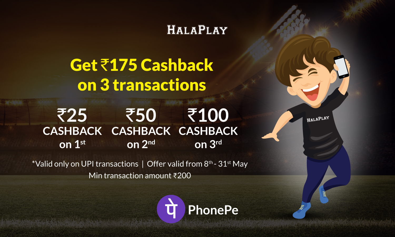 PhonePe Deposit Offer for HalaPlay